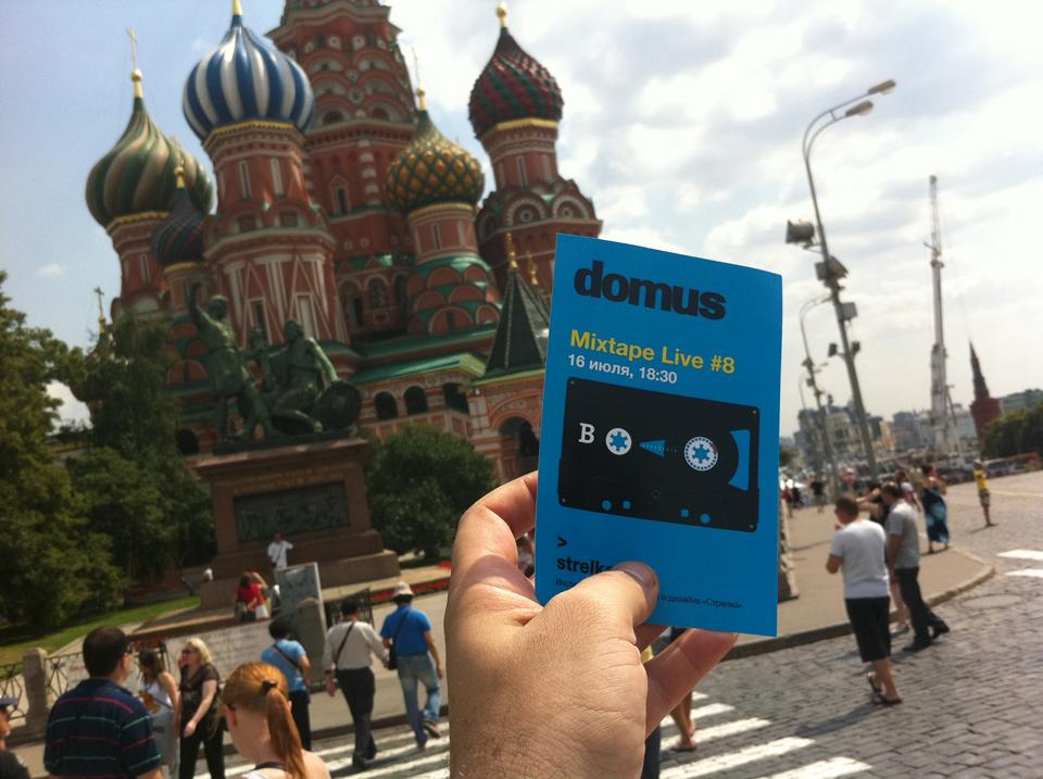 domus_moscow